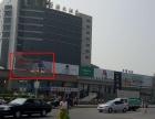平阳广场圣源大酒店LED屏