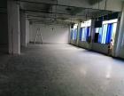 黄麻布较一个楼上750平米厂房招租急急急