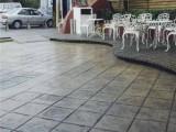 萬州壓模地坪強化料脫模粉罩面保護劑生態透水地坪專用粘結劑