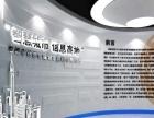 专业设计LOGO 公司VI}背景墙文化墙/彩页设计