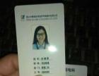 全新/二手证卡打印机工作PVC卡片学生访问吊牌机