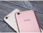 收购HTC外壳收购魅族电池盖收购OPPO R9前壳边框