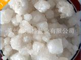 厂家推荐工业级大粒海盐 山东大粒盐优质供