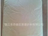 塑胶薄膜用轻质碳酸钙(轻钙粉)