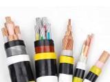 电线电缆生产厂家0.75-600平方天环厂家直销