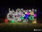 led灯光展能体现出现代化的气息喜迎这个春节