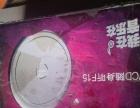 步步高VCD CD随身听 F15