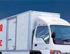 30元起面包车加长搬家 学生搬家 提送货物 长短途