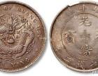 广州钱币字画瓷器玉器去哪里卖找我快速私下交易出手