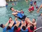 武汉夏季二天团建,公司团队夏季拓展,武汉六月份水上拓展