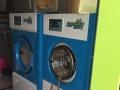加盟品牌干洗设备专让