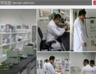 新居室内检测、装修污染甲醛检测、专业实验室报告
