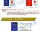 湖南省湘潭二手车鉴定评估师考试