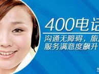 武汉网站建设+武汉网站推广+武汉400电话总代理