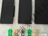 东莞鸿博环保纳米喷镀,电镀效果,高光,反光率高,逼真金属