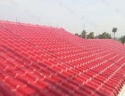 平定中泰彩钢---屋顶防水专家