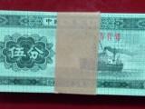 抚顺80年版2元纸币一捆回收四版90版100回收