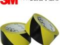 3M766黄黑标识胶带标识胶带3M471地面标识胶带