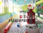 儿童游乐园沙池玩的干净海沙哪里有卖 多少钱