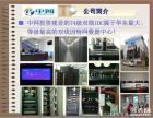 中网科技13年老品牌,自建机房