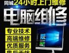 张浦千灯甪直电脑外包维修监控维修安装打印机复印机维修租赁