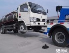 榆林24小时汽车道路救援拖车脱困搭电补胎送油