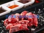 日本炭火烧肉厨师日本果木碳烧肉师傅