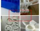 3D打印服务模型定制 工业级 大尺寸 金属