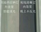 大建筑膜大玻璃膜,家庭膜,隔热膜,办公膜,磨砂膜,颜色膜