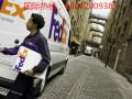 小店区DHL国际快递文件资料食品服装 DHL快递电话