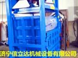 包头废纸箱立式打包机批发 废纸壳液压打包机清仓价