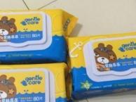 现10元转原价18.9的贝贝熊母婴专卖店 的宝宝PP专用...