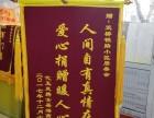 北京广渠门条幅,横幅,锦旗,旗子布高清喷印