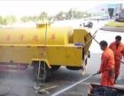 鞍山市专业疏通下水道厕所及抽化粪池下水井可开专票