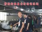 龙虾调料厂家龙虾调料