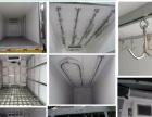 国五东风天龙9.6米冷藏车全国直销