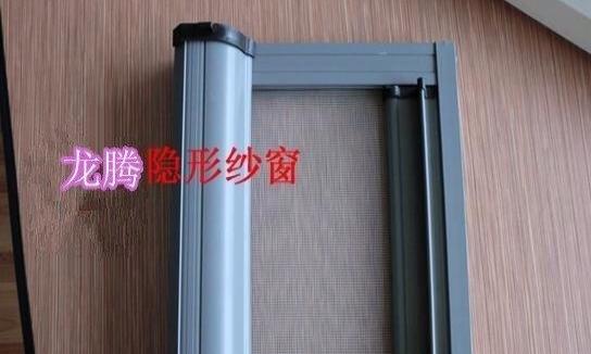 隐形纱窗,防盗门,钢化玻璃蓬,
