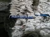 广东回收顺酐,回收各种化工原料