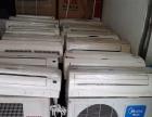 专业回收二手空调,空调回收,价格合理