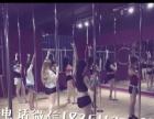 哪里可以学爵士舞/哪里学爵士舞较好/华翎艾菲尔国际舞蹈学校