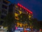 汉寿尚客优连锁酒店二楼整体招商