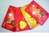 杭州拱墅回收购物卡 回收充值 回收各类卡