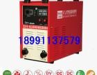 焦作矿用电焊机 380v-660v电焊机 660V矿用电焊机