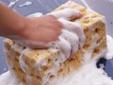 QHM002  9CM厚珊瑚洗车擦车海绵 大孔 免伤车漆