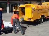 广州天河区马桶疏通-天河区疏通马桶电话-天河区专业疏通马桶