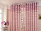 不同房间窗帘怎样选择窗帘