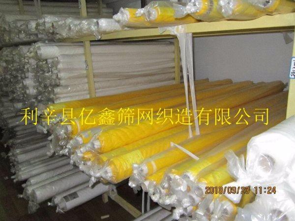涤纶丝网防尘印刷网纱