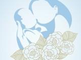 廣州試管嬰兒,試管懷孕,專業機構