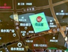 佰乐福 30平米 首次推出特价房 即买即收租