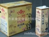 中山供应批发椰子汁产品  1.5L桶装椰子宴饮料  饮料代理加盟